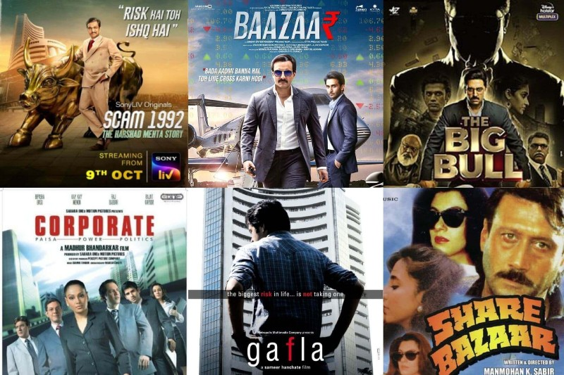 Must Watch Best Motivational Movies in India:
